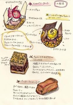リッツロビーラウンジ Afternoon Tea5