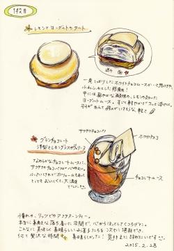 リッツロビーラウンジ Afternoon Tea6