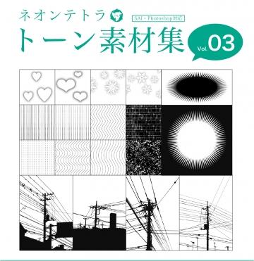 NEON0004_omote_sq.jpg
