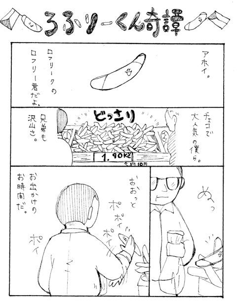 Scan312b.jpg