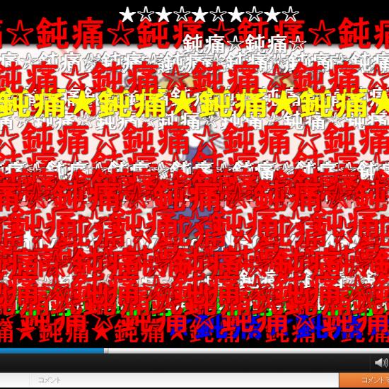 魔理沙は大変なものを盗んでいきました 高画質・高音質版 - ニコニコ動画 GINZA