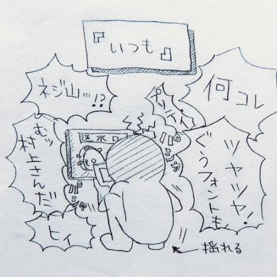 DSCN3541.jpg