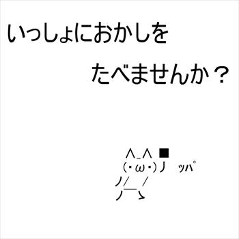 WS000060_R.jpg