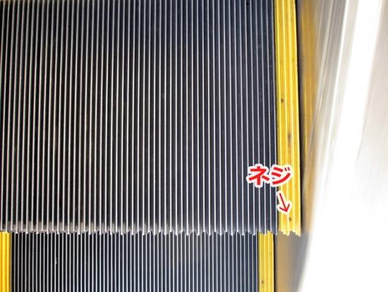 escalator010020.jpg