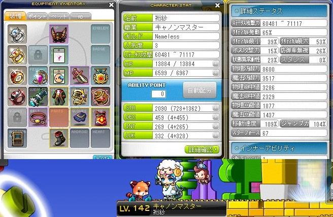 Maple150520_212619.jpg