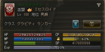 かにれ326