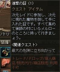 しんげき1