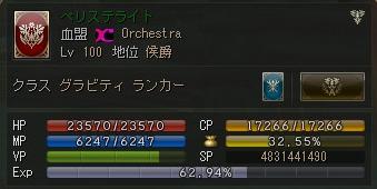かにれ329