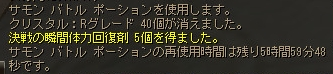 6じかんて