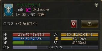 かにれ411