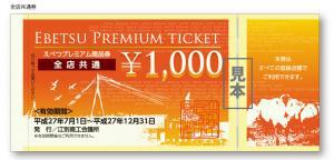 オレンジ1000円