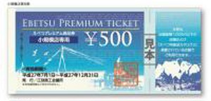 青500円