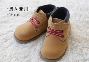 16男女ちゃ靴