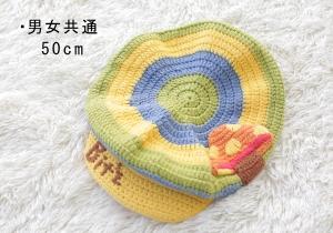 50-男女帽子