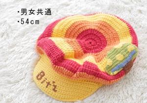 54-男女帽子