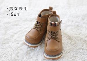 男女15靴