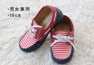 男女16靴赤