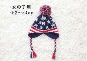 52-54女帽子