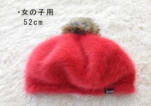 52赤帽子女
