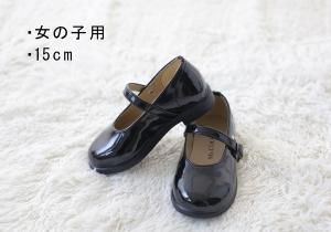 15女靴黒