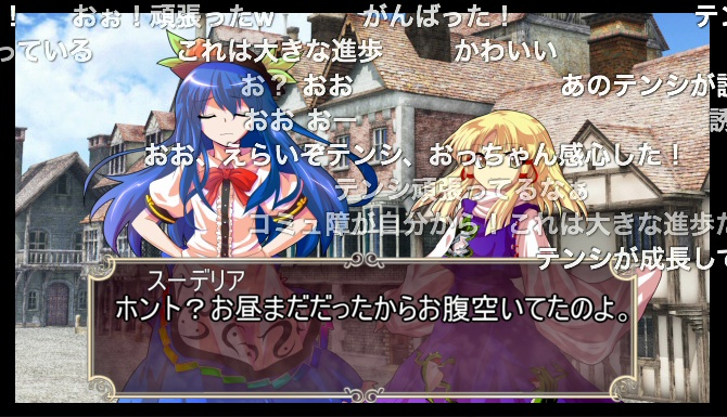 緋想剣 11−8 9:20 のコピー