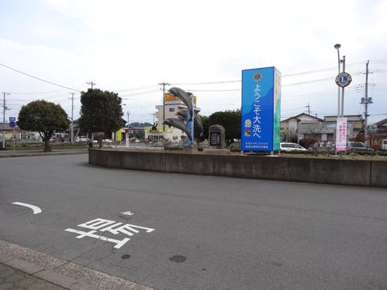 oarai-2015_s01.jpg