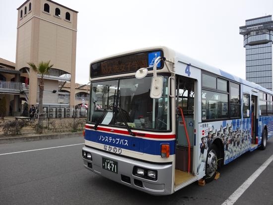 oarai-2015_s10.jpg