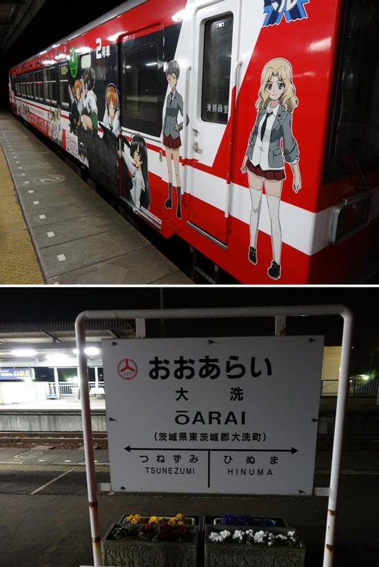 oarai-2015_s14.jpg