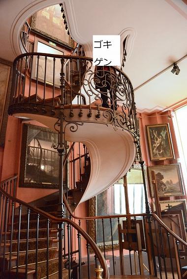 15階段のカミさん20150727