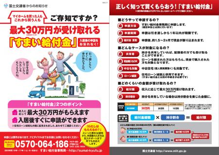 img_pamphlet[1]_convert_20150409075649
