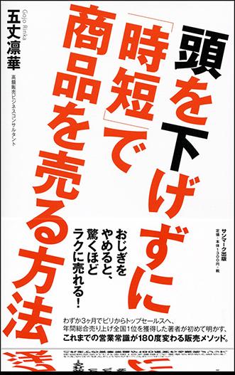 book-img[1]