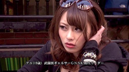 DMM動画セール 22