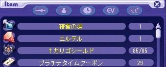 20150529_rankaku1.jpg
