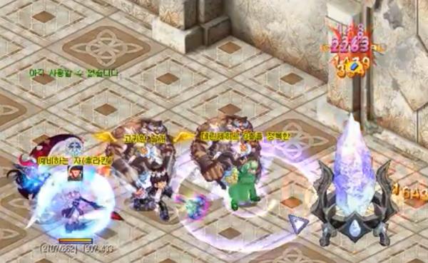fuinnoshinden_map8-1.png