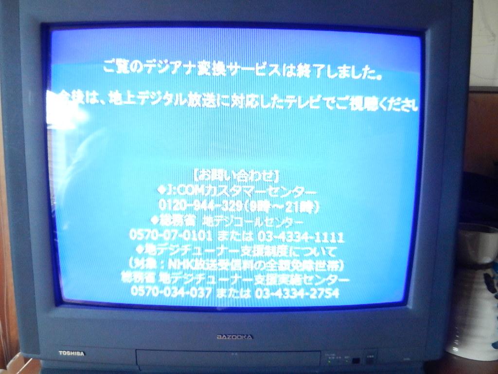 DSCN6907.jpg