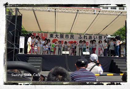 fureaimatsuri2015-1.jpg