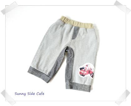 knitpants1-1.jpg