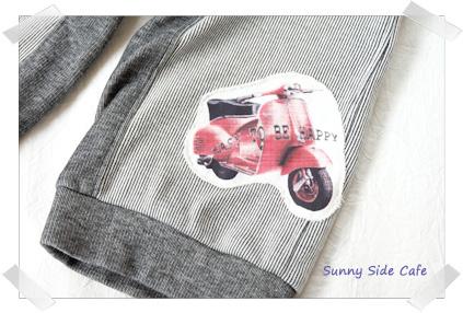 knitpants1-3.jpg