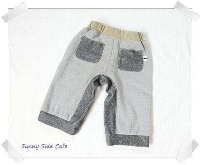 knitpants1-4.jpg