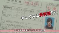 仮面ライダードライブ_38話