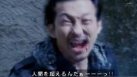 シド(仮面ライダー鎧武)