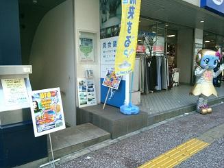 20150315_5