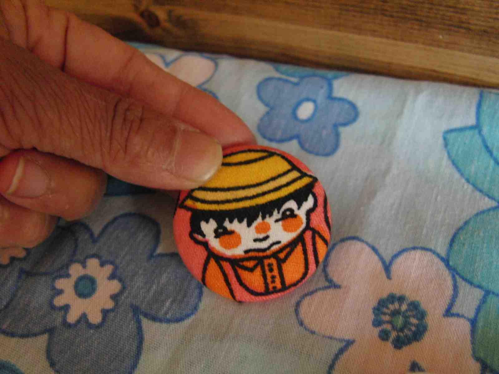 CIMG4670.jpg
