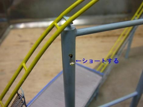 RIMG27004.jpg