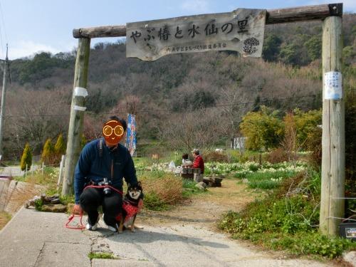 福山 (2)