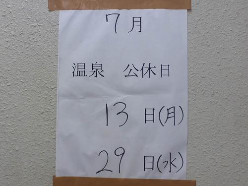resize9757.jpg