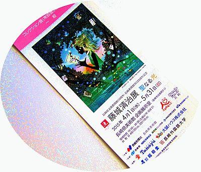 DSC08473-400x342.jpg