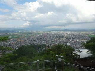 八幡山城跡