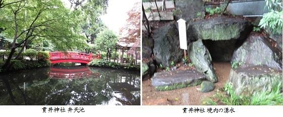 b0627-2 貫井神社