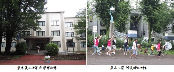 b0627-11 博物館-栗山公園